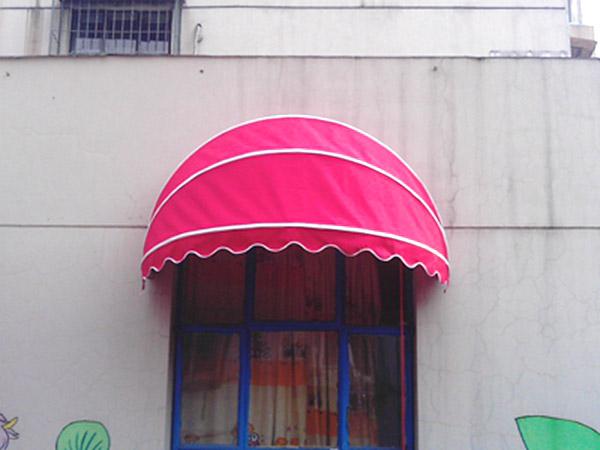 法式遮阳蓬